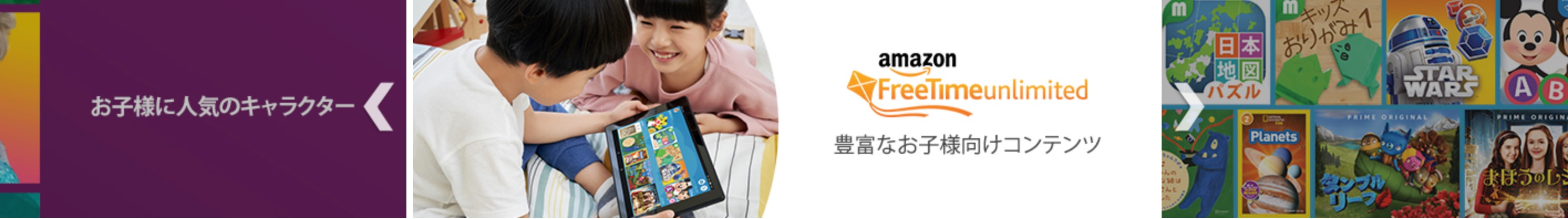 amazon-osusume